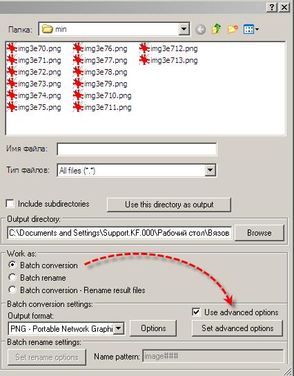 Массовое изменение изображений (Resize Multiple=