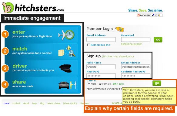 Стратегии о стимуляции регистрирации пользователей