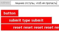 Отступы в кнопках браузеров