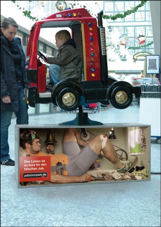 Подборка юмористической рекламы