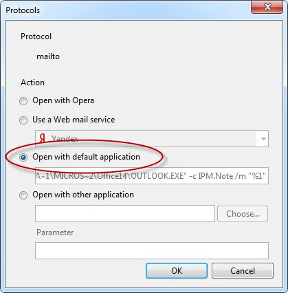 Сопоставление программ в браузере