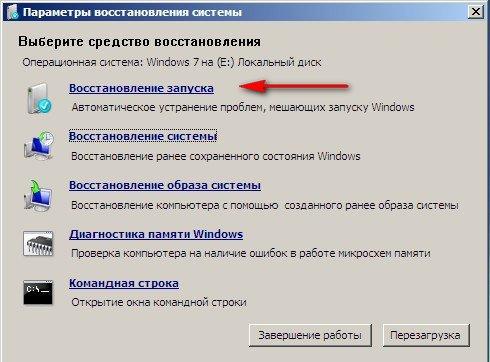 a disk read error occurred