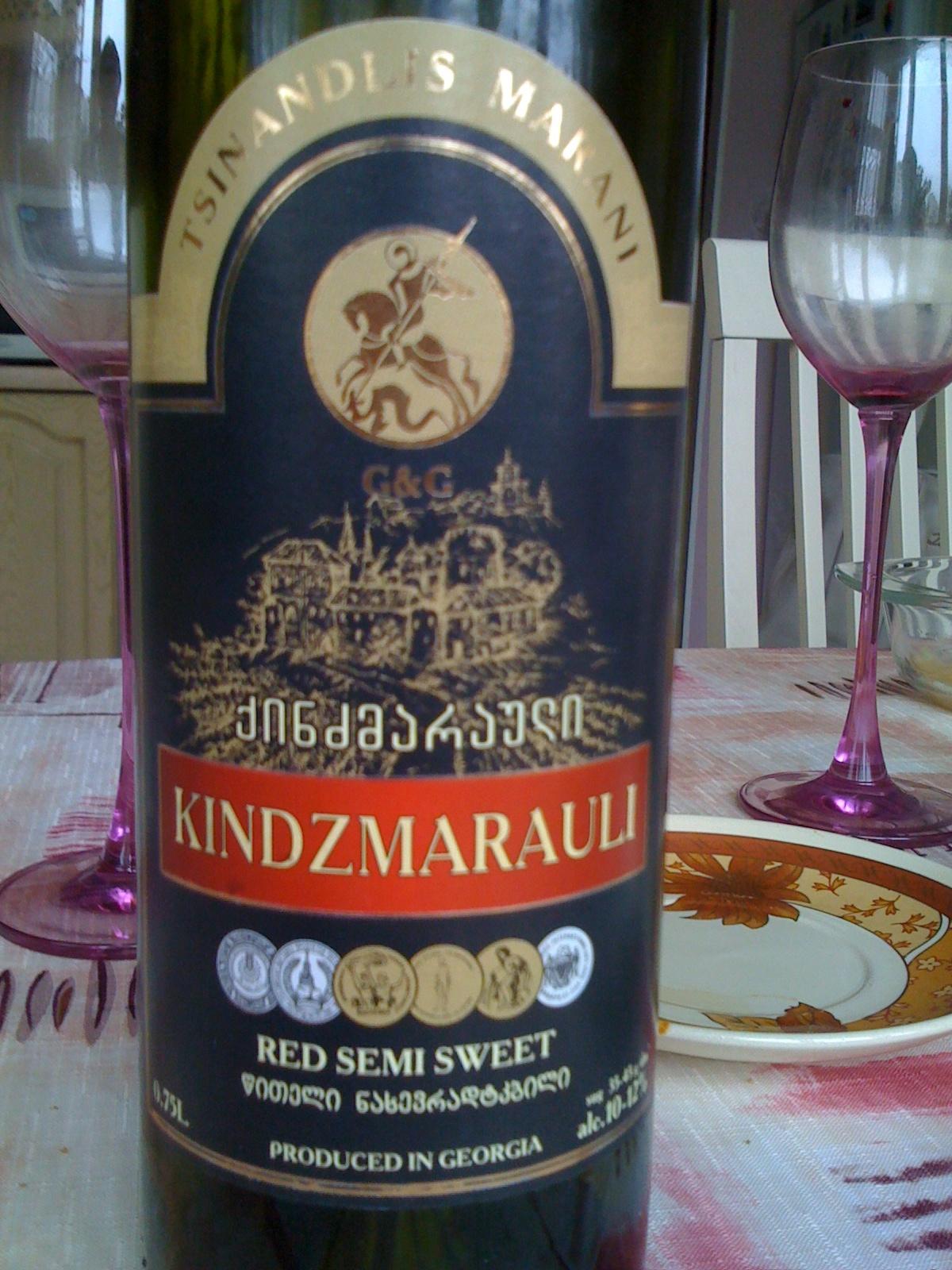 Вино, которое понравилось